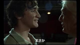 Bunkamuraル・シネマ4/19(金)よりロードショー『幸福なラザロ』予告編