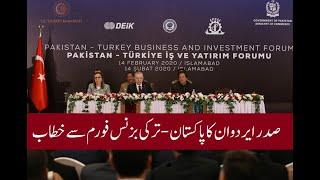 President Erdogan  Ka  Pakistan_ Turkey Business And Investment Forum Say Khatab