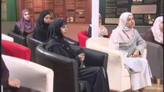Real Talk Ladies: Womens Health (English)
