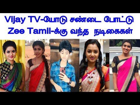 Vijay TV-யோடு சண்டை போட்டு Zee Tamil-க்கு வந்த 20 நடிகைகள்   Cinerockz