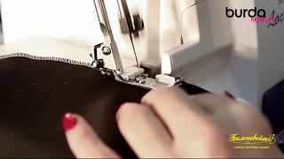 Мастер-класс по шитью от Burda. Оверлок. Урок 2: обметочные строчки