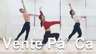 Vente Pa' Ca - Ricky Martin | Diet Dance Workout | 다이어트댄스 | Zumba | 홈트 | 줌바