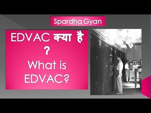 What Is Edvac Hindi Edvac Kya Hai Youtube