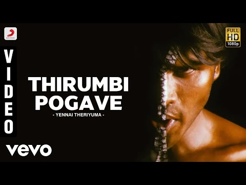 Yennai Theriyuma - Thirumbi Pogave Video | Manchu Manoj, Sneha| Achu
