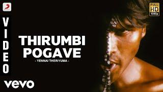 Yennai Theriyuma - Thirumbi Pogave Video | Manchu Manoj, Sneha| Achu
