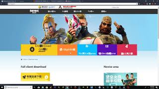 HOW TO GET THE INSIGNIA AND PENGUIN BACKBLING ON FORTNITE 2018 NO FRIEND LINKS! - WECENT G