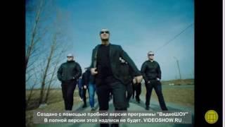 Грибы - Остановите Вите надо выйти