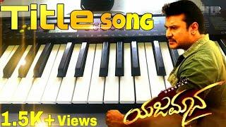 Yajamana Title Song |Keyboard theme | Challenging Star Darshan | V.Harikrishna | Vijay Prakash
