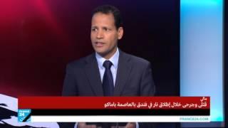 أسباب عودة الهجمات الإرهابية إلى مالي