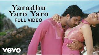 Yathumaagi - Yaradhu Yaro Yaro Video | James Vasanthan