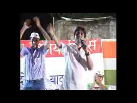 A must watch Speech of Kumar Vishwas