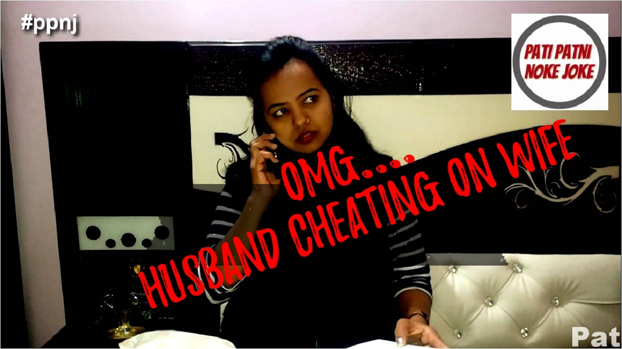 flirting vs cheating cyber affairs images free trial 2017