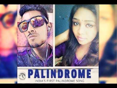 Smule - Palindrome Song