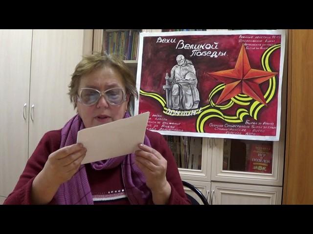 Изображение предпросмотра прочтения – ЕленаКопчева читает произведение «Товарищ» К.М.Симонова