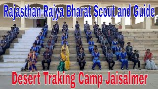 Rajasthan State Bharat Scout and Guide Rover/Ranger Desert Traking Camp at Jaisalmer Day 1