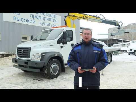 Видеопрезентация эвакуатора ГАЗон Некст с КМУ HYVA  HA110 - E2