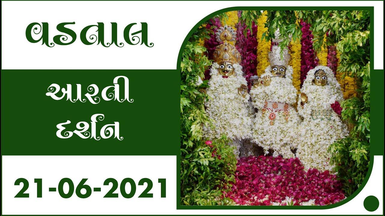 Aarti Darshan   21-06-2021   VadtalDham