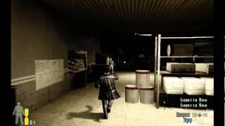 Max Payne 2 прохождение 1-1 Осторожно, двери закрываются HD