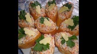 Домашняя красная икра из сельди- appetizer.Закуска из сельди. (Red caviar,herring)