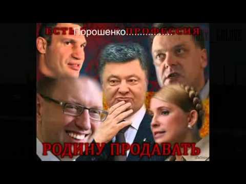"""Группа """"СОЗВЕЗДИЕ ВОЛКА"""" - """"Украина - что они там курят...?"""""""