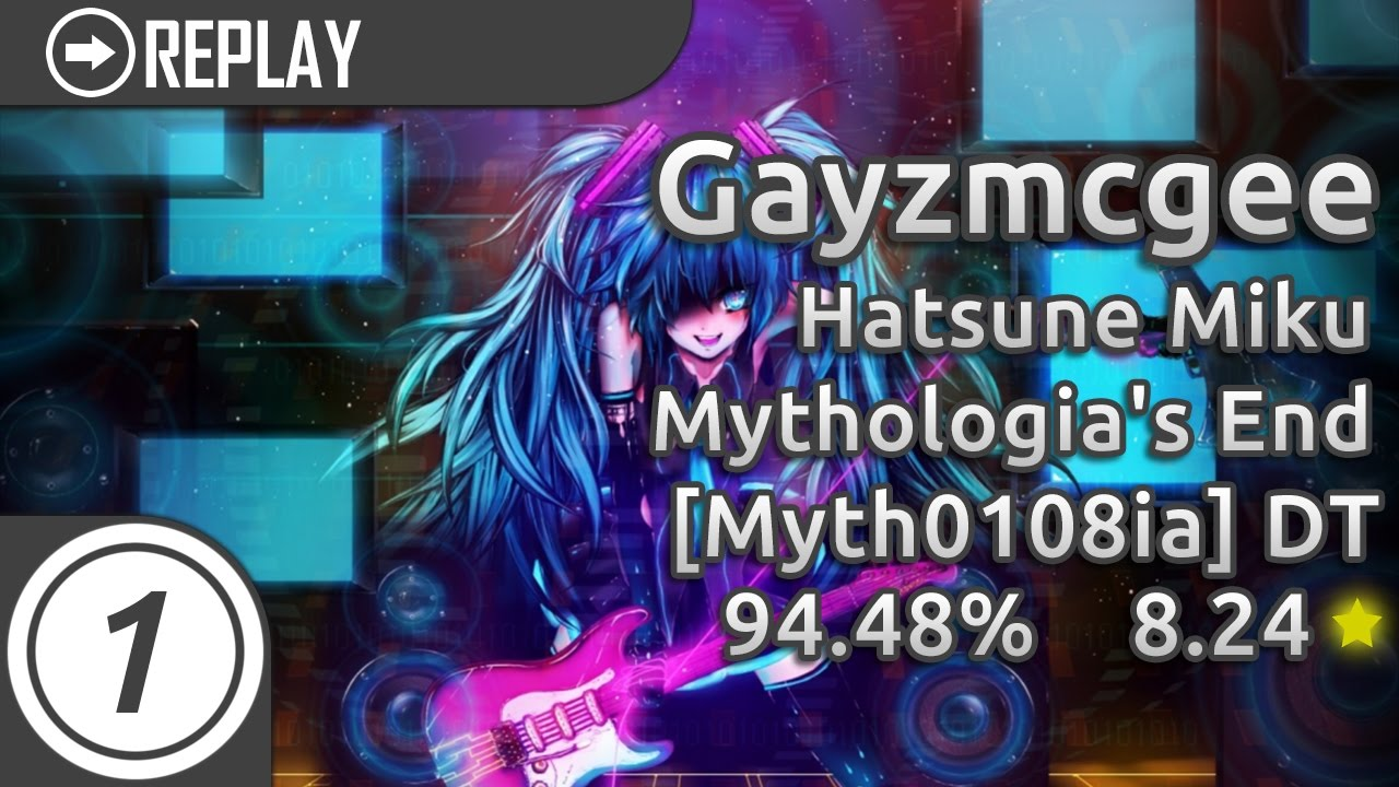 mythologias end