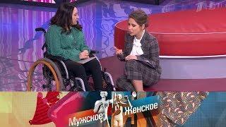 Стихи для мамы. Мужское / Женское. Выпуск от 27.01.2020
