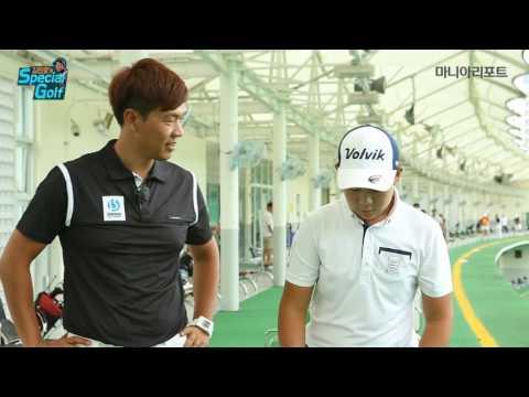 [김민호의 스페셜골프01] 비거리를 늘리는 골프 스텝