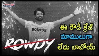 Vijay Devarakonda's Craze At Rowdy App Launch   Tollywood Celebrity...