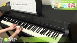 使用した楽譜はコチラ http://www.print-gakufu.com/score/detail/99300...