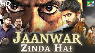 Jaanwar Zinda Hai (2019) New Released Action Hindi Dubbed Full Movie | Kathir, Reshmi Menon