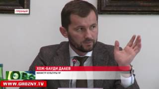 В Минкульте Чечни обсудили деятельность библиотек и районных домов культуры