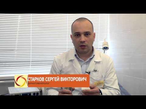 Дерматолог - Онлайн консультации дерматолога - 03 Онлайн