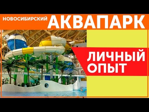 Медтехника для дома в Новосибирске, интернет-магазин