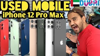 Dubai USED MOBILE Market Cheapest iPhone | iPhone 12 Pro | iPhone 11 Pro Max | iPhone XR | iPhone X