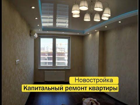 Капитальный ремонт квартиры в Перми