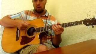 Как играть бой восьмёрку на гитаре