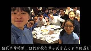 Publication Date: 2017-08-12   Video Title: 第四十九屆聯校中文辯論比賽四強宣傳片_聖馬可中學