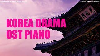 드라마 OST 피아노 모음 (KOREA DRAMA OST PIANO COLLECTION)