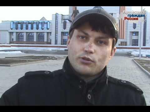 Марш Успеха, г. Новосибирск (02.04.2012.).wmv