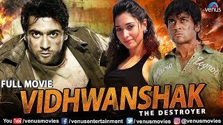 Vidhwanshak Full Hindi Dubbed Movie | Surya | Tamanna Bhatia | Hindi Action Movies