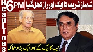 Arrested Shehbaz Sharif is in Extreme Trouble again   Headlines 6 PM   5 January 2019   Express News