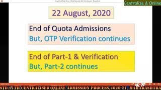 What After Zero Round of FYJC 11th Admission (Marathi)