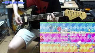 """【バカとテストと召喚獣にっ! ED】 """"エウレカベイビー""""ギター弾いてみた♪ バカとテストと召喚獣にっ! 検索動画 40"""