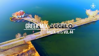 Greek Mix / Greek Hits Vol.44 / Greek Deep Chillout Best Of / NonStopMix by Dj Aggelo