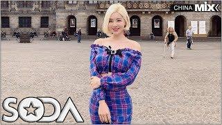 DJ SODA 身材超好,引人遐想 - 電音 - 當今世界上有名的女DJ 超好聽 - CHINA MIX vol 57