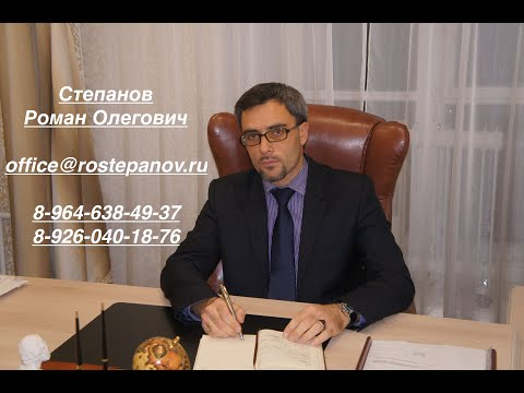 КАК ПРОВЕРИТЬ НАЛИЧИЕ ЗАПРЕТА ВЪЕЗДА В РФ?