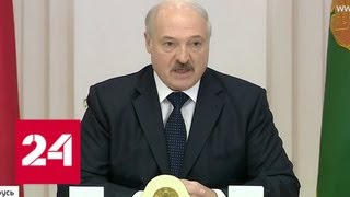 Киселёв отреагировал на яркое выступление Лукашенко - Россия 24