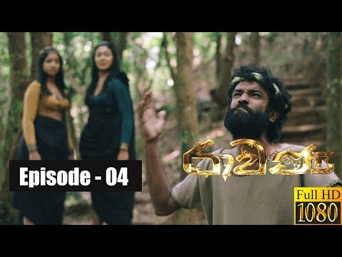 Ravana | Episode 04 08th December 2018