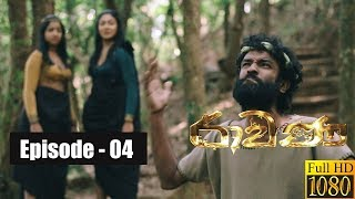 Ravana | Episode 04 08th December 2018 Thumbnail