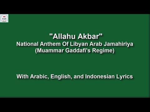 Allahuakbar - Libyan Arab Jamahiriya National Anthem - With Lyrics